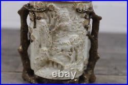 Antique 19th Century Royal Worcester Blush Chinese Rotwood Brush Pot Style Vase