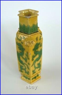 Antique China Chinese Imperial Yellow Glazed Lozenge Shaped Vase Kangxi 17th C
