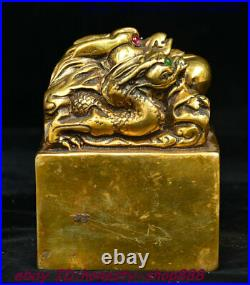 Antique China Dynasty Bronze Inlay Gem Dragon imperial Seal Stamp Signet Statue