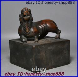 Antique China Dynasty Pure Bronze Beast Pixiu imperial Seal Stamp Signet Statue
