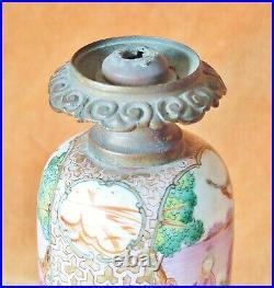 Antique Chinese 18th C Qianlong Imperial Mandarin Export Porcelain Oil Lamp
