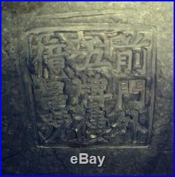 Antique Chinese 18th Century Pewter Engraved Tea Caddy Carrier Case Royal Family