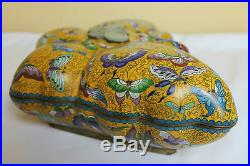 Antique Chinese Cloisonne Enamel Imperial Yellow Butterfly Box with Jade Insert