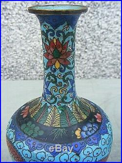 Antique Chinese Cloisonne Imperial Dragon Vase