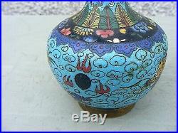 Antique Chinese Cloisonne Imperial Dragon Vase