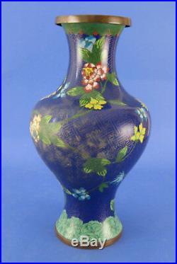 Antique Chinese Cloisonne Vase Enamel Floral Design Brass Royal Blue