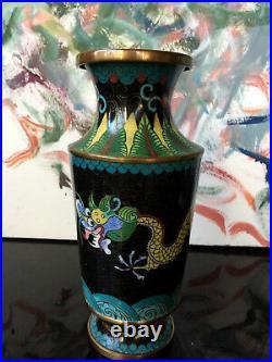 Antique Chinese Cloisonne Vase Imperial Dragon Rare Shape Bronze/Brass Alloy