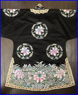 Antique Chinese Court Robe Dress Jacket Imperial Embroidered Silk Qing Art Wow