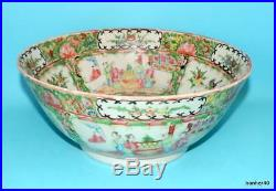 Antique Chinese Export Porcelain 19thc Imperial Canton Famille Rose Punch Bowl