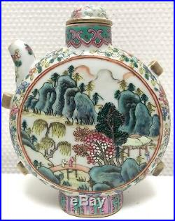 Antique Chinese Famille Rose Imperial Figural Porcelain Vase Moon Flask Marked
