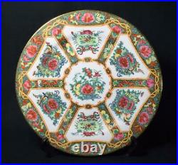 Antique Chinese Famille Verte Plate Imperial Order for Emperors Cousin c1910