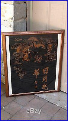 Antique Chinese Gold Stiches Embroidery Of Imperial 5 Clawed Dragon, Pearl