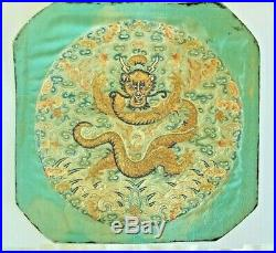 Antique Chinese Imperial Dragon Silk Embroidered Round Rank Badge Late Qing Dyna