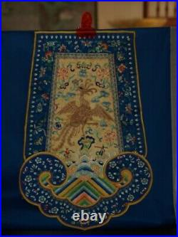 Antique Chinese Imperial Embroidery 19th Century Phoenix