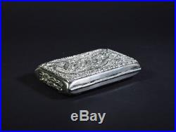 Antique Chinese Imperial High Ranking Official Cigarette Case Silver