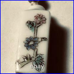 Antique Chinese Imperial Period Hand Painted Po Famille Rose Necklace 26
