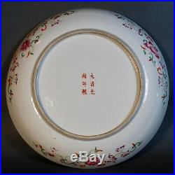 Antique Chinese Imperial Porcelain Charger, Gold Fishes among Seaweed, Guangxu