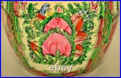 Antique Chinese Imperial Porcelain Famille Rose Floral Lotus Ginger Jar Urn Vase