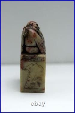 Antique Chinese Imperial Seal Stamp SoapStone