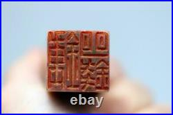 Antique Chinese Imperial SoapStone Seal with poem