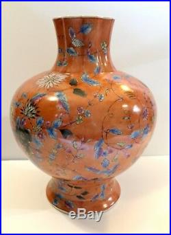 Antique Chinese Imperial TONGZHI Vase Very Unusual Shape & Mark 19th c