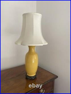 Antique Chinese Imperial Yellow Table Lamp