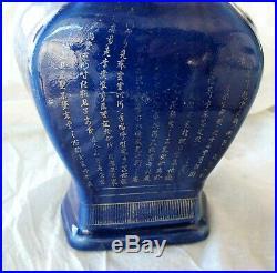 Antique Chinese Porcelain Powder Blue Gold Calligraphy Vase Kangxi Imperial 1680
