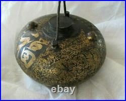 Antique Chinese Qing Bronze Water Oil Jar Bowl Imperial Gold decorations Bonhams