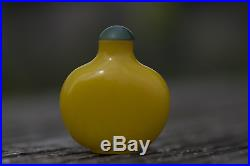 Antique Chinese Qing Dynasty 19th Century Imperial Yellow Glass Snuff Bottle