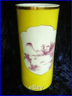 Antique Chinese Qing Dynasty Porcelain Brush Pot / Vase in Royal Yellow Color