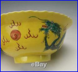 Antique Chinese Qing Guangxu Imperial Green Dragon Yellow Ground Porcelain Bowl