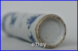 Antique Chinese Qing Imperial Blue White Dragon Pillar Porcelain Snuff Bottle