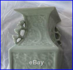 Antique Chinese Qing Imperial porcelain Celadon Glazed vase incised Dragon