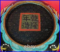 Antique Chinese Qing Royal Dragons after Flaming Pearl Cloissone Bronze Bowl