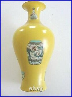 Antique Chinese Qing Yongzheng Mark 9.5 pottery Royal Yellow Vase
