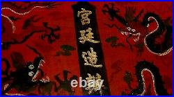 Antique Chinese Red Lacquered Box 5 Claws Imperial Dragons, Etched Wine Adorns