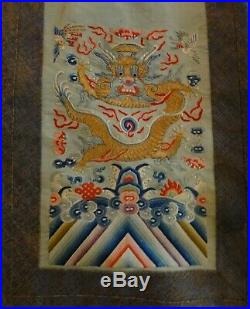 Antique Chinese Silk Embroidered Skirt Panel. 5 Claw Imperial Dragons, 19th c