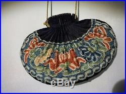 Antique Chinese Silk Purse Imperial