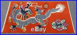 Antique Chinese Tibetan Dragon Rug. Rare Imperial 5 Claw Dragon Flaming Pearl
