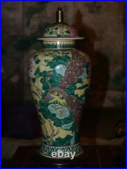 Antique Chinese Vase Made Into A Lamp Imperial Yellow 19th Century