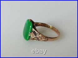 Antique Chinese gold ring with imperial jade and marks anello cinese oro e giada