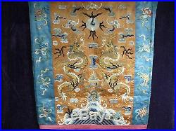 Antique Chinese imperial 5-clawed dragon embroidery 32 x25