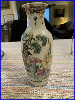 Antique Famille Rose Vase Imperial Beautiful Signed Twice in Chop Characters