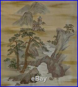Antique Fine Silk & 24k Gold Thread Kesi Fukusa, Possibly Imperial, 36 ½ x 30