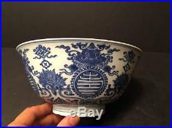 Antique Imperial Chinese Blue and White Bowl, Kangxi Period