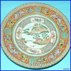 Antique Imperial Chinese Canton Porcelain Rose Medallion Signs Plates No Reserve