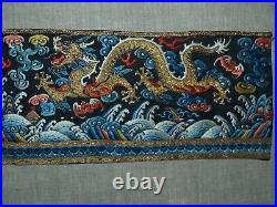 Antique Imperial Dragon Sleeve Bands, Tongzhi period, ca. 1860