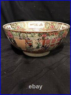 Antique Imperial Figures Painted Chinese Famille Rose Medallion Porcelain Bowl