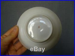 Antique Imperial Russian Porcelain Cup and Saucer Orlov Factory MARKED