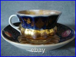 Antique Imperial Russian Porcelain Tea Cup and Saucer Safronov Factory